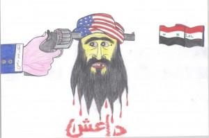 ائتلاف ضد داعش