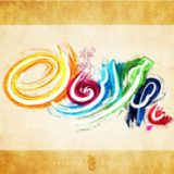 مهدویت :صفات امام ۲