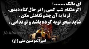 توبه از حرام با حرام !!!