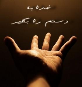 قرآن یا دعا