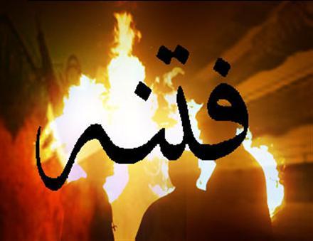 رفتار یهود در برابر اسلام و مسلمانان ۲
