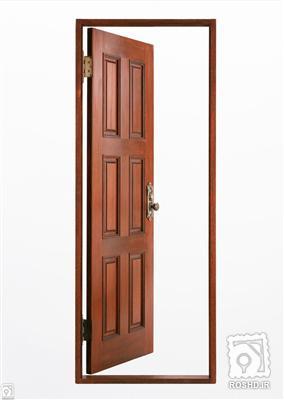 درب همیشه باز