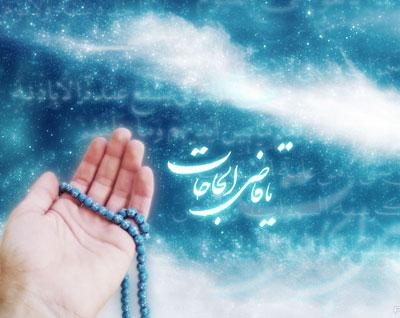 دعا برای بدگو