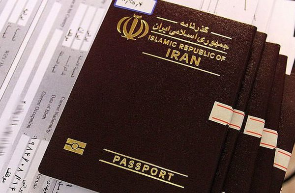 ویزای اقامت