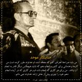 جنایتکار موحد