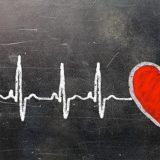 قلب تپنده