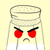 دعوا نمک زندگیه