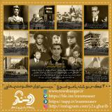 ۲۰۰ عکس نوشته با موضوع بررسی دوران حکومت پهلوی