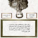 فروغی علت به حکومت رسیدن رضاشاه