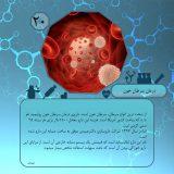 درمان سرطان خون