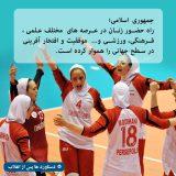 حضور زنان