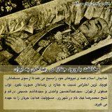 مخالفت با ورود جنازه ی رضاخان به ایران