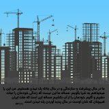 هدف ایجاد تمدن اسلامی است