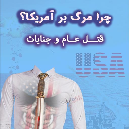 حمله به خارطوم به بهانه بمباران کارخانه بن لادن