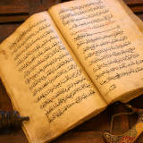 جامعه ی اسلامی و معضلات آن (بخش۲)
