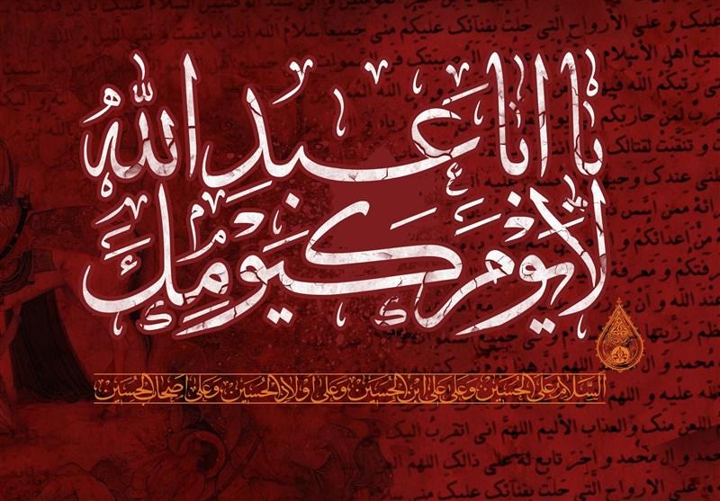 تکههایی از مظلومیت اباعبدالله(ع) در حادثهی کربلا