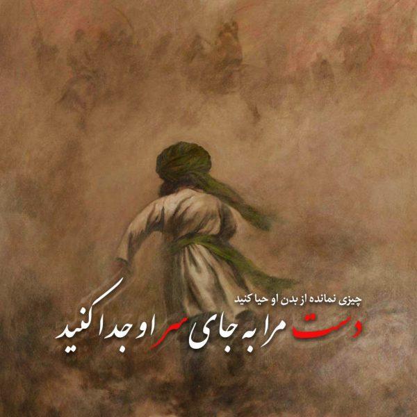 عبدالله بن الحسن (علیه سلام)