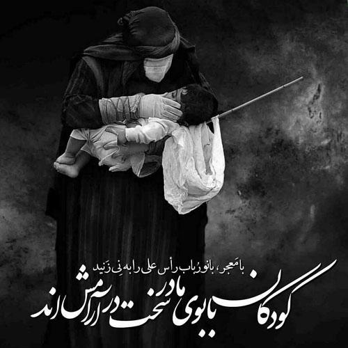 رباب بنت امرو القیس(سلام الله علیها)