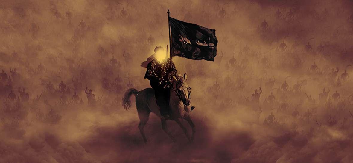 داستان مصور پویای حضرت عباس در صفین