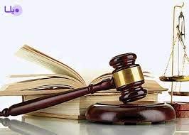 چرا دادگاه ها انقدر شلوغه؟