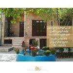مستند خانه ماهد